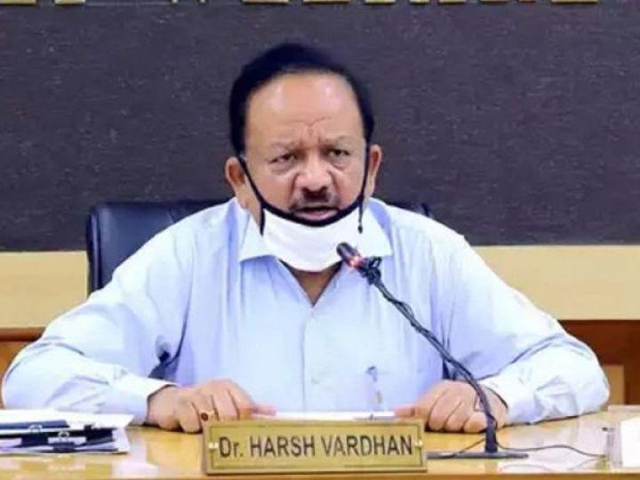 स्वास्थ्य मंत्री हर्षवर्धन ने कहा- इस बैठक में कोरोना के हालात का जायजा लिया जाएगा। (फाइल फोटो) - Dainik Bhaskar