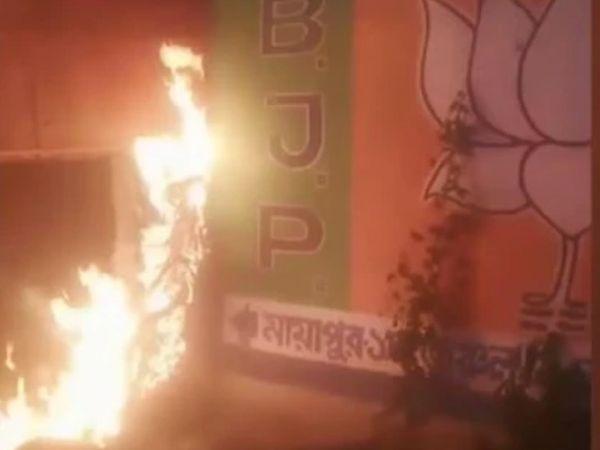 West Bengal Election Result 2021 and Violence Update; Four Killed, Attacked  On Nandigram BJP Office | नतीजों के बाद हिंसा में अब तक 5 लोगों की मौत;  आरामबाग और में भाजपा दफ्तर
