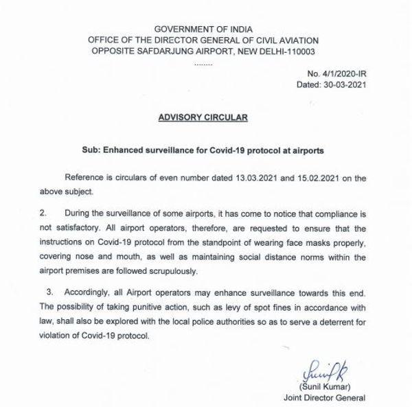 हवाई यात्रा को लेकर DGCA का 30 मार्च को जारी किया गया सर्कुलर।