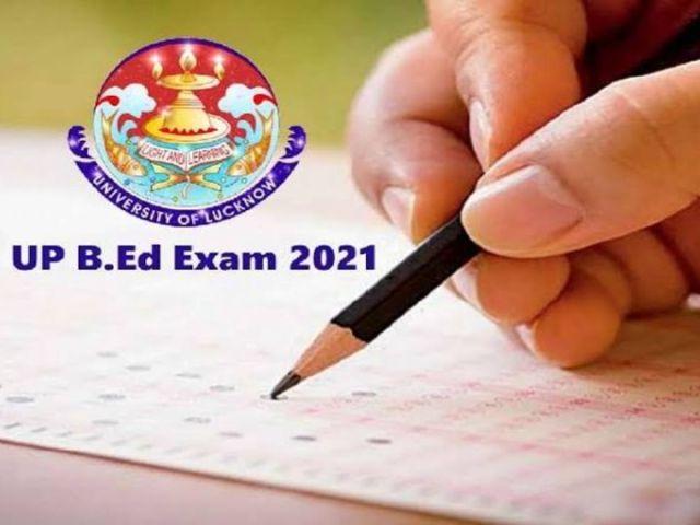 बीएड संयुक्त प्रवेश परीक्षा 2021 के अभ्यर्थियों के लिए कोरोना वैक्सीन प्रमाण पत्र की आवश्यकता को लागू नहीं करने के निर्देश जारी किए गए।  - दिनक भास्कर