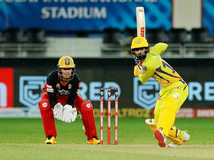 Narayan Jagadeesan of Chennai Super Kings, who made his IPL debut, scored 33 off 28 balls.