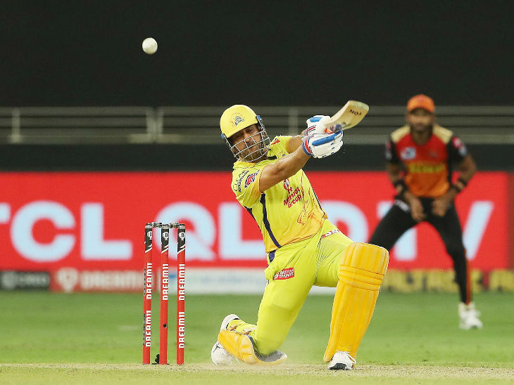Dhoni scored 21 runs off 13 balls.  During this he also hit a six and 2 fours.