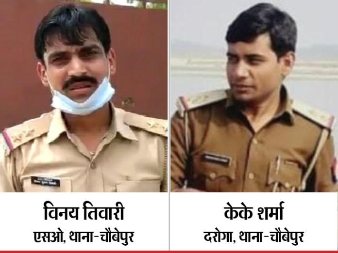 दोनों पुलिसकर्मी मुखबिरी के आरोप में जेल में हैं।