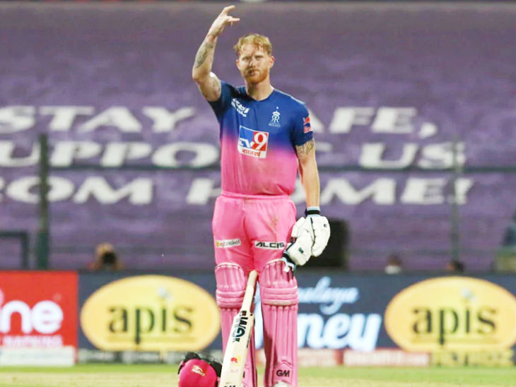 In the IPL 2020 too, Stokes gave his father a tribute from Bent Middle Finger Celebration.
