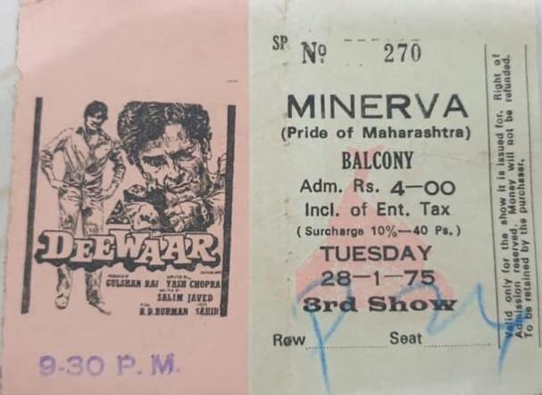 अमिताभ बच्चन की फिल्म दीवार ने मिनर्वा थिएटर में सिल्वर जुबली मनाई थी।
