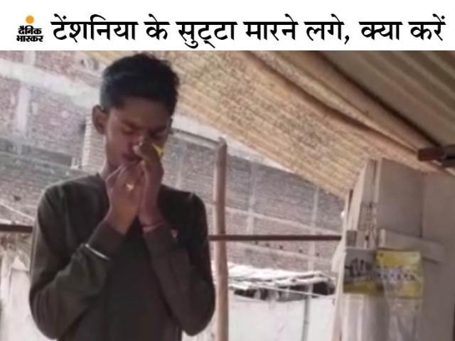 A student smokes at an examination center in Gaya.
