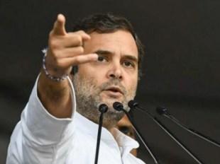 वैक्सीन विवाद में राहुल गांधी की एंट्री: जिस पोस्टर को चिपकाने पर 25 गिरफ्तारियां हुईं, उसे शेयर करते हुए राहुल ने लिखा- मुझे भी गिरफ्तार करो