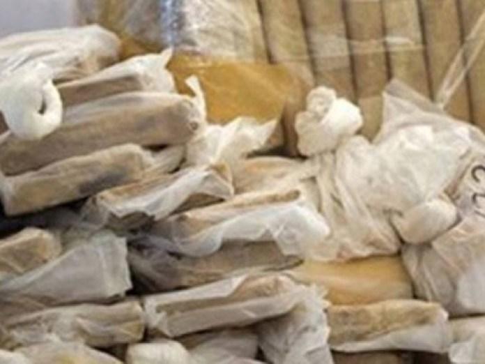 भारत-पाक सीमा पर हेरोइन की खेप।  - दैनिक भास्कर