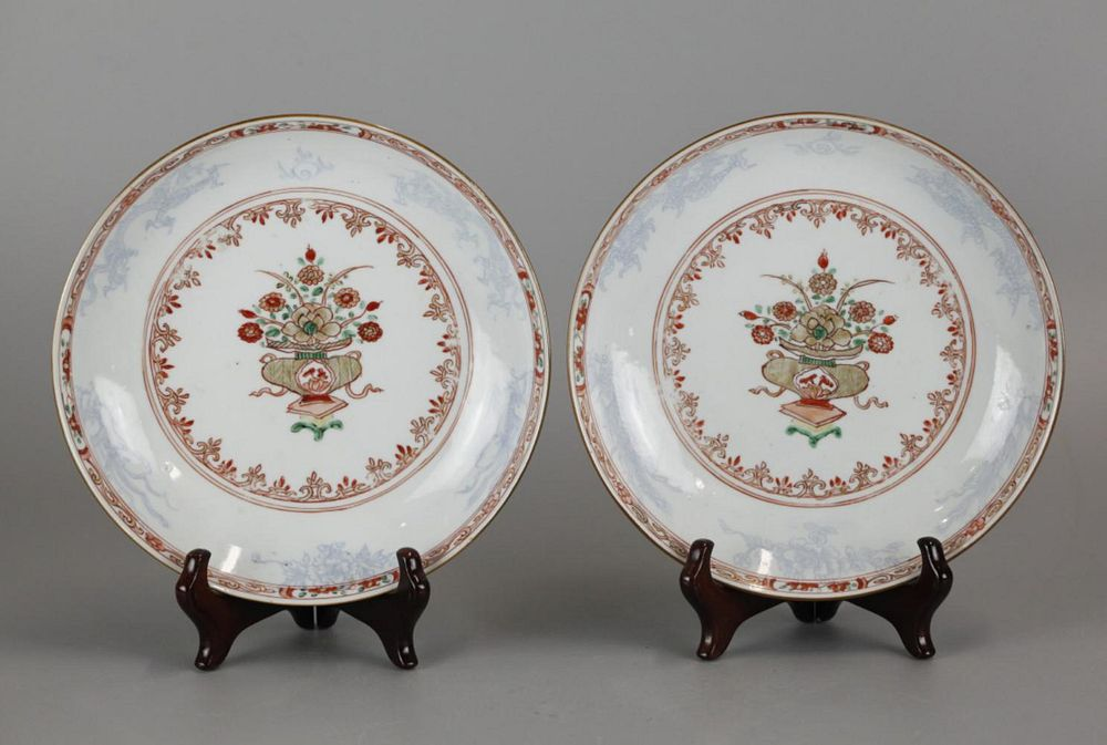 pair of Chinese export plates, possibly 18th c.