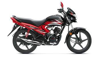Honda Dream Yuga Commuters Bike