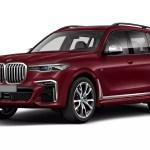 2020 Bmw X7 Specs Price Mpg Reviews Cars Com
