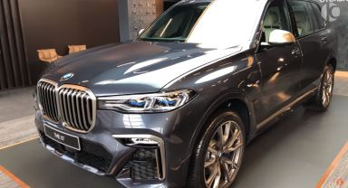 Here's Your Chance To Take A Video Tour Of The 2019 BMW X7 | Carscoops