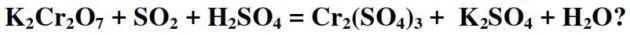 Quali sono gli esatti coefficienti da utilizzare per bilanciare la seguente reazione redox: