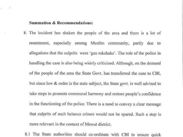 NCM Report Mewat Gang Rape2
