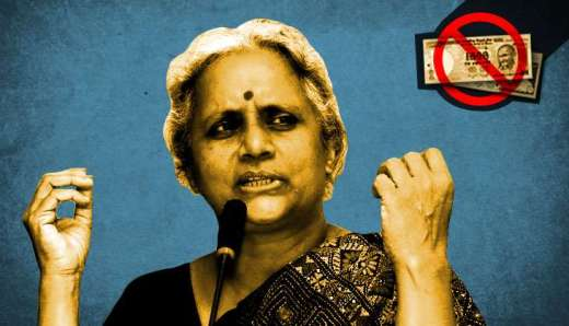 Usha Ramanathan on demonetisation