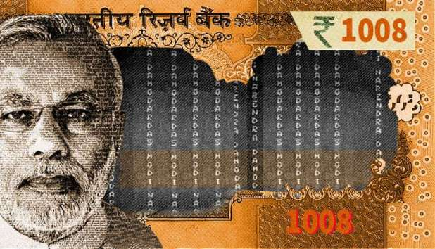 1008Note