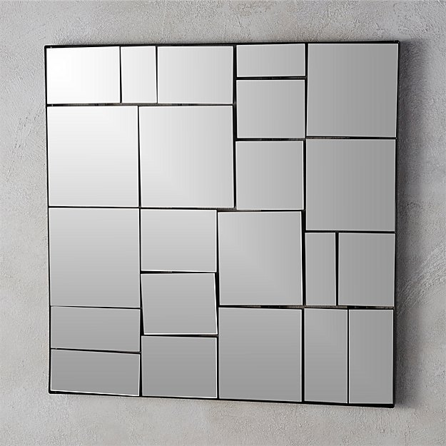 Perspective 2425 Wall Mirror CB2