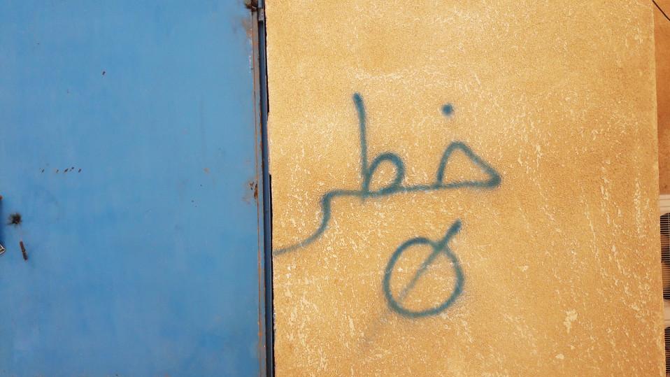Graffiti seinässä.