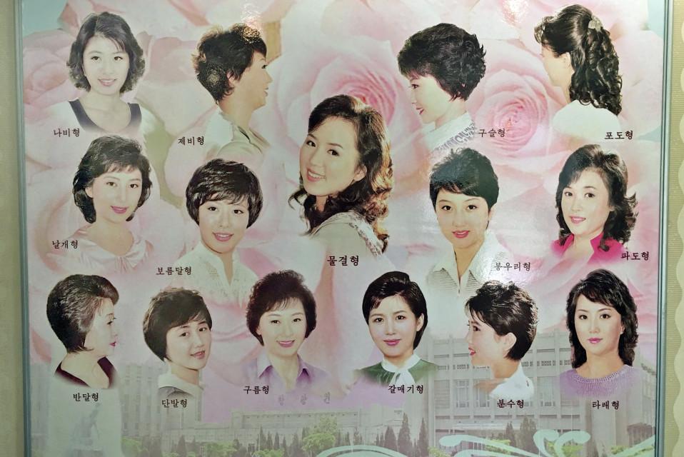 Naisten 15 tukkamallia Munsun vesipuiston kampaamossa.