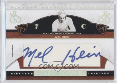 2007 Playoff National Treasures All Decade Signature Cuts #MH - Mel Hein/61 - Courtesy of CheckOutMyCards.com