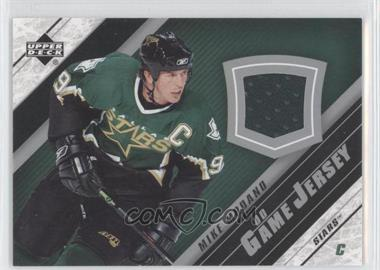 2005-06 Upper Deck Jerseys Series II #J2MM - Mike Modano - Courtesy of CheckOutMyCards.com
