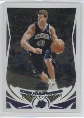 2004-05 Topps Chrome #179 - Kris Humphries RC (Rookie Card) - Courtesy of CheckOutMyCards.com