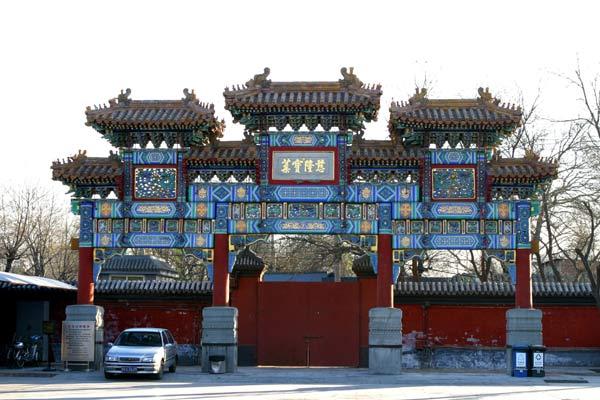 北京雍和宮開放時間_中國網