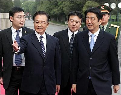 https://i2.wp.com/images.china.cn/images1/200610/361296.jpg