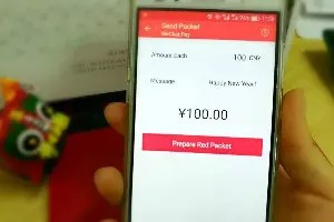 WeChat red envelop