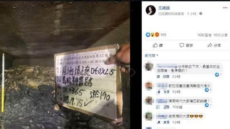 國民黨議員王鴻薇在FB貼出神農路清淤照片,感嘆韓國瑜「做到流汗嫌到流涎」。並諷刺「蘇貞昌該大開眼界了吧?高雄20年沒清的下水道。」(王鴻薇臉書)
