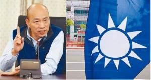 綠營造謠 挺韓戰將:國民黨中出了漢奸?