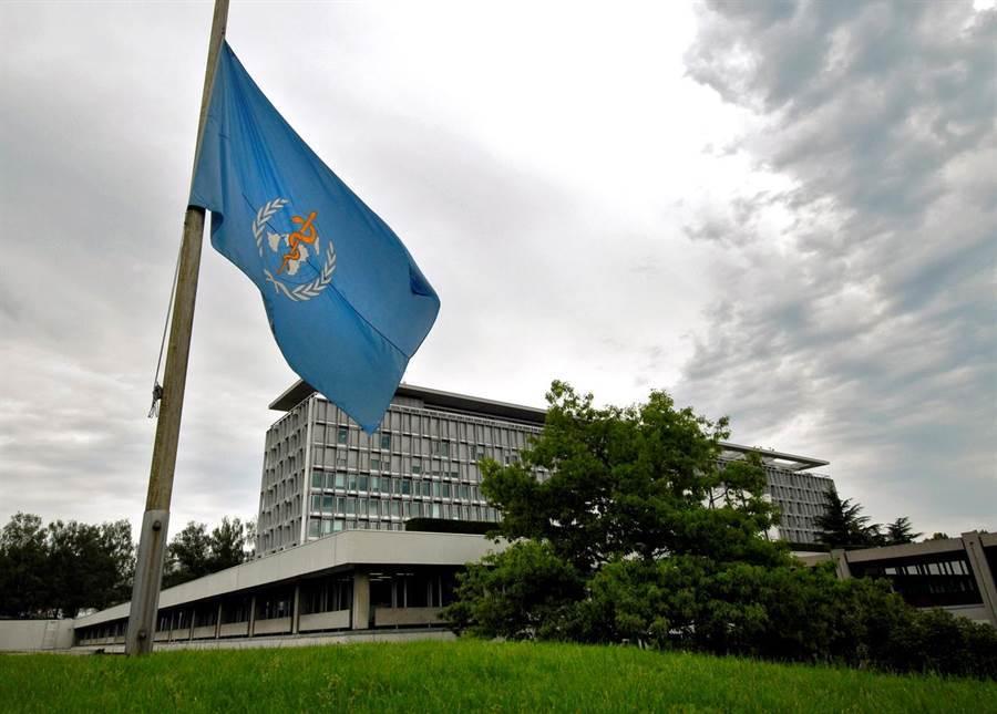 世界衛生組織在日內瓦總部。(圖/路透社)