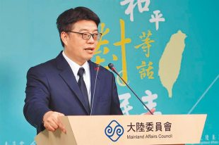"Where does ""Chen Xi"" not understand Mainland Taiwan?  -China Times News"