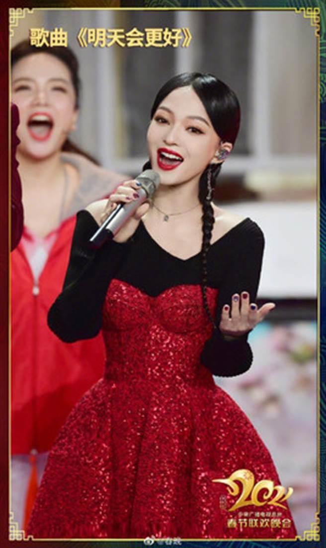 張韶涵連續2年獻唱央視春晚。(圖/微博@春晚)