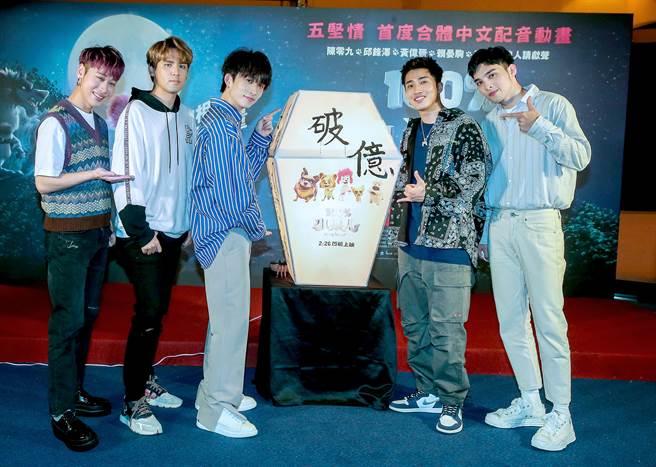 賴晏駒(左起)、陳零九、邱鋒澤、婁峻碩、黃偉晉今出席《100%小狼人》首映會。(粘耿豪攝)