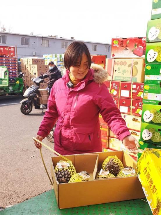 [Tormenta de piñas]鲁班禁令台湾菠萝,担心多米诺骨牌效应1原因将使台湾优质水果在Lu州-海峡两岸-中市崩溃