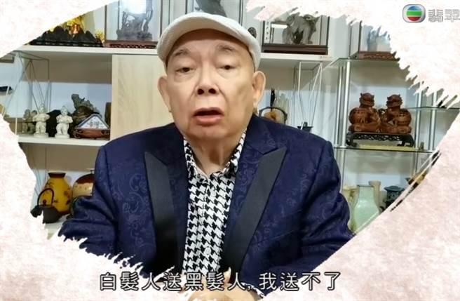 74歲黃一飛日前以影片方式現身悼念老友吳孟達。(取自TVB微博)