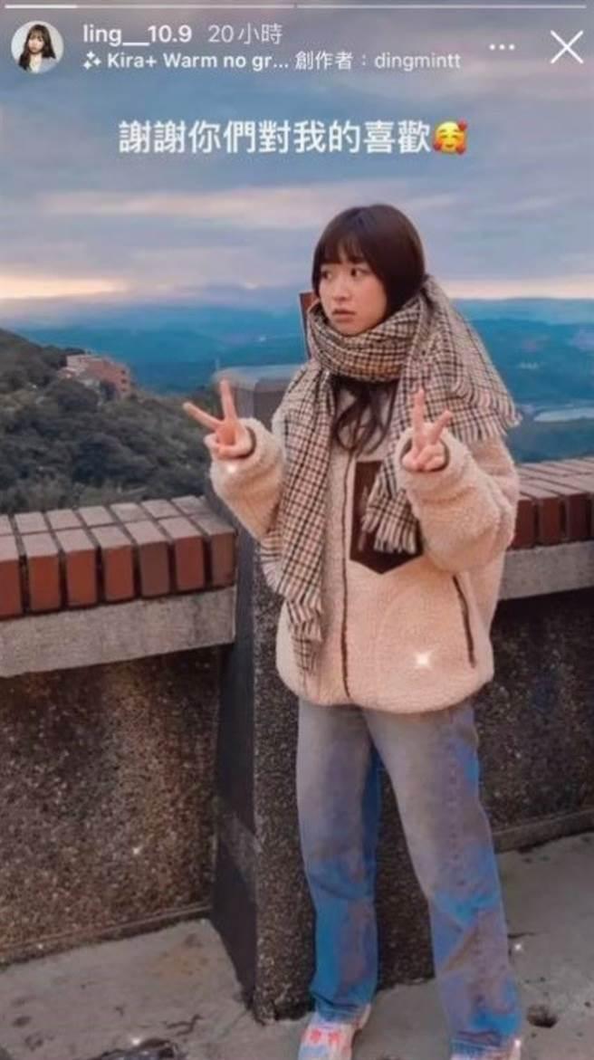 莊凌芸IG最後一則訊息是感謝大家喜歡她。(圖/ 摘自莊凌芸IG)