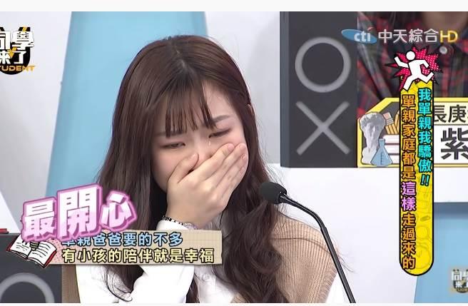 莊凌芸落淚念出對爸爸的感謝。(取自同學來了YouTube)
