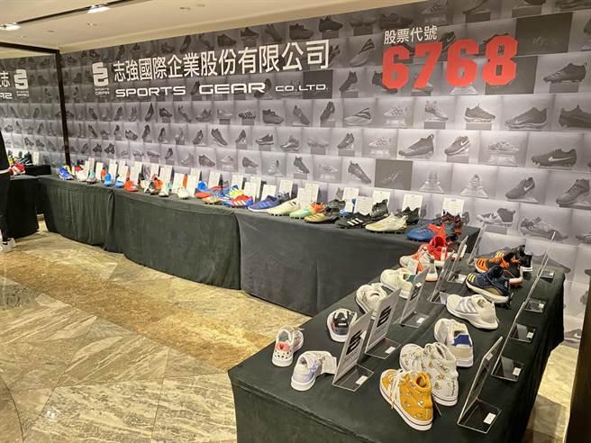 麥班達的新公司志強國際,是國際知名運動品牌的鞋類供應商。(黃及人攝)