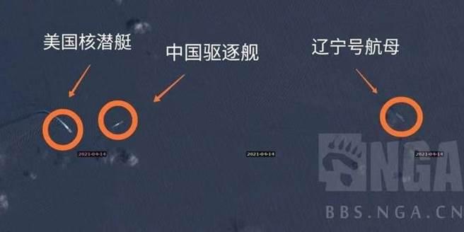 互联网上流传的卫星图像还显示出辽宁的航空母舰及其护卫舰,以及在南中国海进行演习的美军核潜艇,但未指明卫星图像的来源。  (图片/互联网)