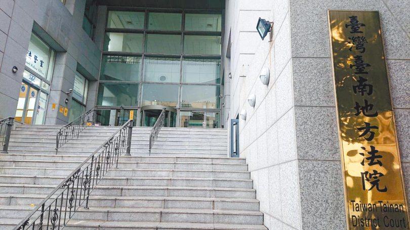 台南市佳里區一起恐怖情人殺人案,台南地院3日判處黃嫌15年6月。(程炳璋攝)