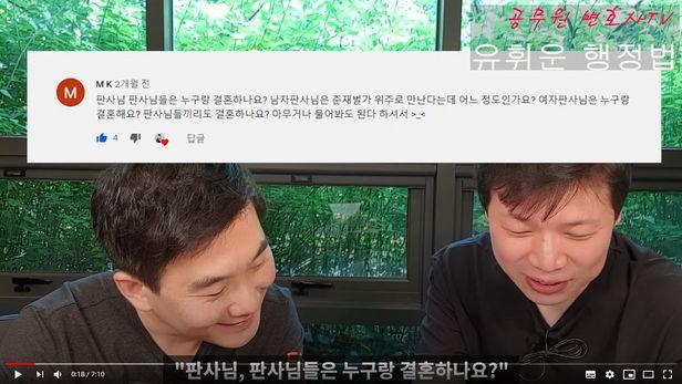 /유튜브 캡처