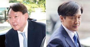 Is Yoon Seok-yeol in favor of separation of investigation and prosecution?  The video shared by the motherland was different from the facts: Chosun Ilbo-The Chosun Ilbo