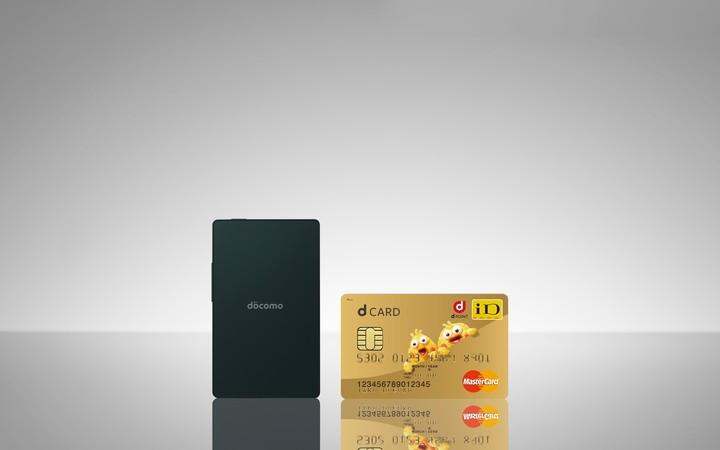 El Kyocera  KY-01L tiene el tamaño de una tarjeta de crédito.