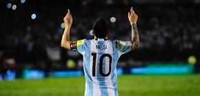 Mundo Messi | No le pierdas pisada al mejor jugador del planeta