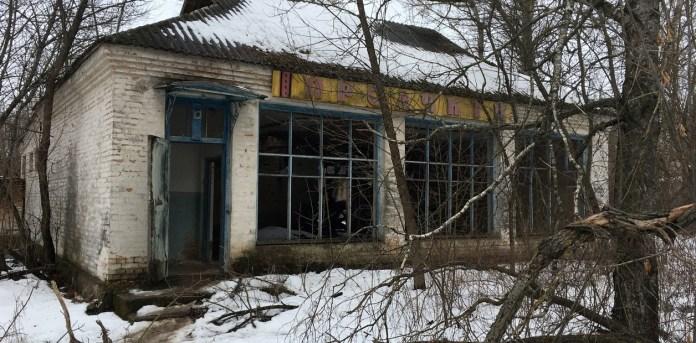 Curiosamente, cada vez son más los visitantes de la zona que describen a Chernobyl como un refugio de la vida silvestre./  Fotos Pablo Salvatori