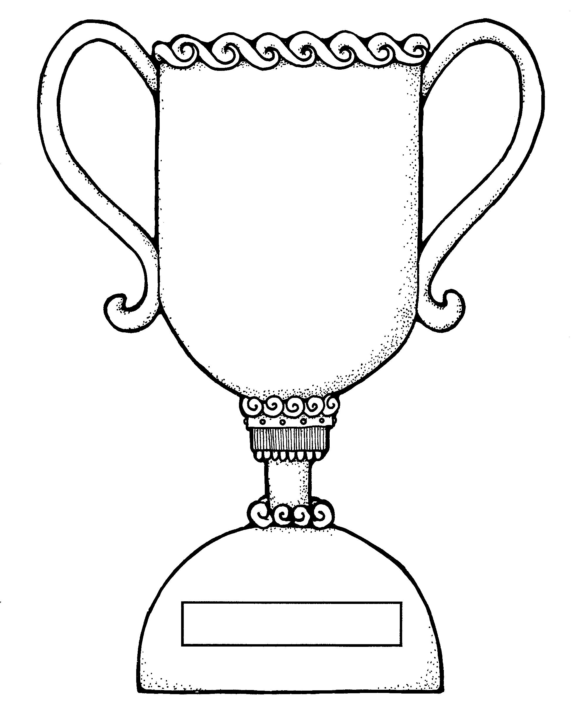 1 Trophy Clipart Clipart Panda