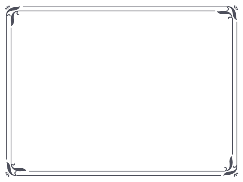 Simple Blue Certificate Border Clipart Panda