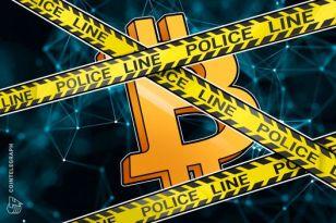 Japan konfisziert erstmals Bitcoin